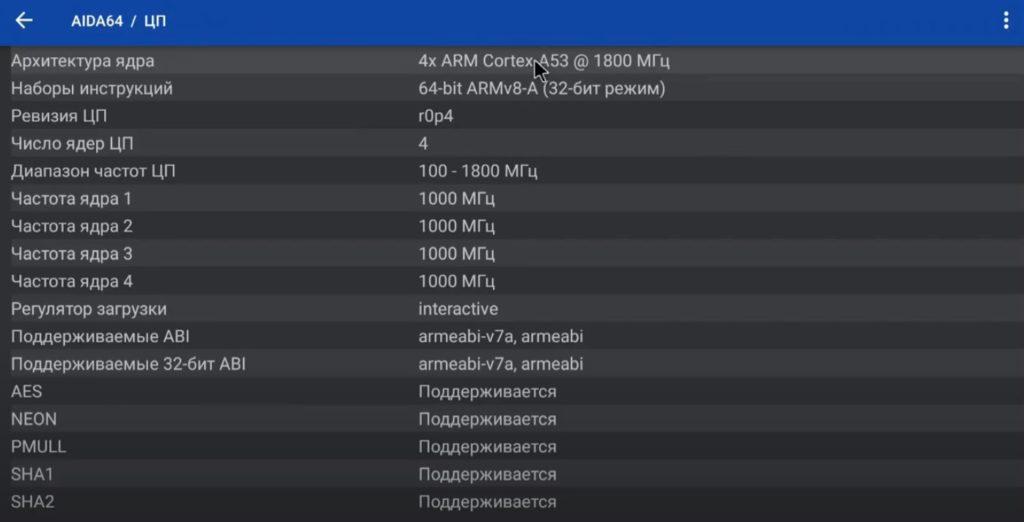 КД1 стик аида 64 ч.2